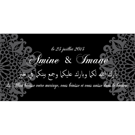 Tableau invocation mariage