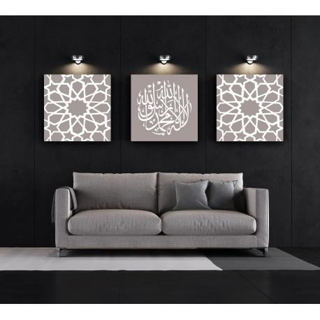 Triptyque shahada arabesque l m deco - Tableau attrape reve maison du monde ...