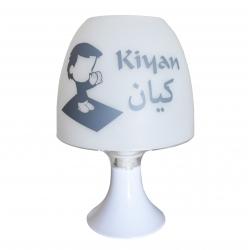 Lampe Personnalisé Ptit Muslim (Arabe-Français)