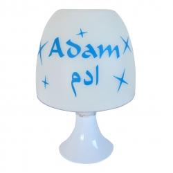 Lampe Personnalisé Etoiles (Francais-Arabe)