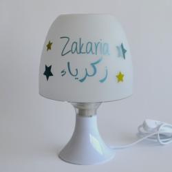 Lampe Personnalisé STARS (Francais-Arabe)