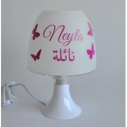 Lampe Personnalisé Papillons (Arabe-Francais)
