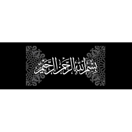 Tableau Basmallah02
